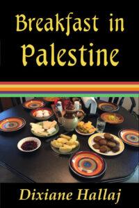 Breakfast in Palestine